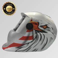 ส่วนลด สินค้า Bosta หน้ากากเชือมตัดแสง ปรับแสงอัตโนมัติ ได้ทั้งงานเจีย งานเชื่อม Falcon