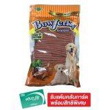 ซื้อ Bow Jerky โบว์เจอร์กี้ ขนมสุนัข รสไก่ 800 กรัม ใหม่ล่าสุด