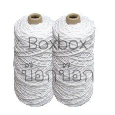 ขาย Boxbox เชือกขาวล้วน 200เมตร 2 ม้วน