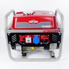 ซื้อ Briggs Stratton เครื่องกำเนิดไฟฟ้า เบนซิน รุ่น Sl 1200 แบบพกพา ใหม่ล่าสุด