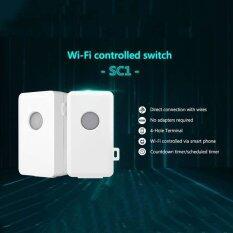 ขาย Broadlink Sc1 Smart Home Wireless Wifi Controlled Switch Remote Control Light Intl ถูก จีน