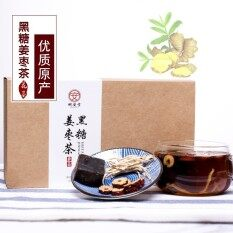 ขาย Brown Sugar Ginger Jujube Tea Brown Sugar Ginger Tea Cold Health Qi And Blood 260G Intl ถูก