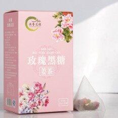 ราคา ราคาถูกที่สุด Brown Sugar Goji Ginger Tea Brown Sugar Rose Brown Sugar Ginger Tea Ginger Soup Ginger Soup 220G Intl
