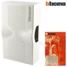 ซื้อ Bticino กระดิ่่งทูโทน 2 เสียง รุ่น 74N แบบลอย สีขาว กรุงเทพมหานคร