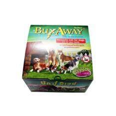 ราคา Buxaway ยาจุดกันยุงสำหรับสุนัข จำนวน 28 ขด ที่สุด