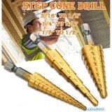 โปรโมชั่น Buybuytech ดอกสว่าน ดอกเจดีย์ 3 ชิ้น Large Hss Steel Step Cone Drill Titanium Bit Set Hole 3 12 4 12 4 20Mm Buybuygo