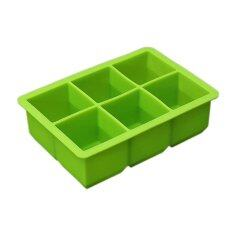 Buytra Ice Cube Pudding Jelly Soap Mold Tray Green เป็นต้นฉบับ