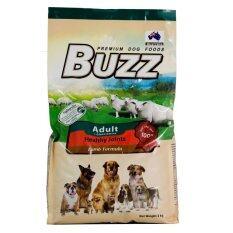 ทบทวน Buzz Lamb With Glucosamine Small Kibble เนื้อแกะ บำรุงข้อ เม็ดเล็ก 15กก Buzz