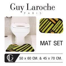 ความคิดเห็น พรมชุดสำหรับห้องน้ำ By Guylaroche Acrylic 023Gy Mat Set