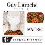ขาย พรมชุดสำหรับห้องน้ำ By Guylaroche Acrylic 026Gr1 Mat Set Guy Laroche ออนไลน์