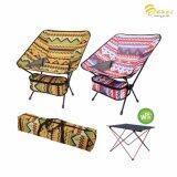 ส่วนลด สินค้า Minlane Furniture Bzzzi บัซซี่ ชุดเก้าอี้สนามแบบพกพา 2 ชิ้น ฟรี โต๊ะสนาม Fc004