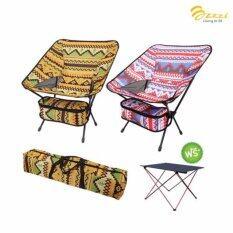 Minlane Furniture Bzzzi บัซซี่ ชุดเก้าอี้สนามแบบพกพา 2 ชิ้น ฟรี โต๊ะสนาม Fc004.