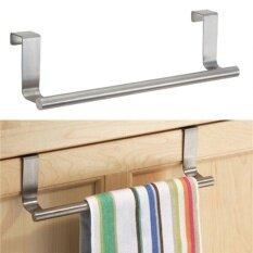 ซื้อ Cabinet Hanger Over Door Kitchen Towel Holder Drawer Hook Storage Bathroom Silver 36Cm Intl ถูก จีน