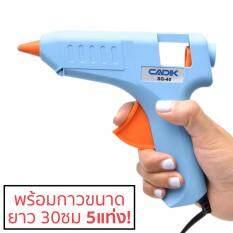 ขาย Cadik ปืนยิงกาวไฟฟ้า 40W พร้อมกาวเพิ่ม 5แท่ง Glue Gun รุ่น Sg 40 ออนไลน์
