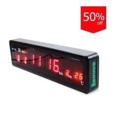ซื้อ Caixing นาฬิกาดิจิตอล รุ่น Cx 808 ตัวเลขสีแดง ใน กรุงเทพมหานคร