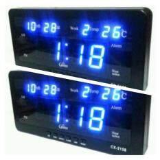 ขาย Caixing นาฬิกาดิจิตอล รุ่น Cx2158 ตัวเลขสีน้ำเงิน Caixing ออนไลน์