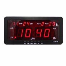 ขาย Di Shop Caixing นาฬิกาปลุก ตั้งโต๊ะ ติดผนัง Led พร้อมวันที่ ขนาด 7 นิ้ว พร้อมคู่มือภาษาไทย ไฟสีแดง ออนไลน์