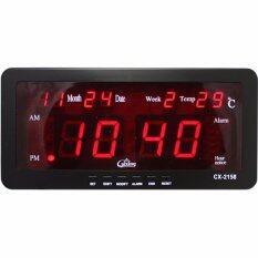 ขาย ซื้อ Caixing Led Digital Clock นาฬิกาดิจิตอล รุ่น Cx 2158 สีดำ ใน กรุงเทพมหานคร