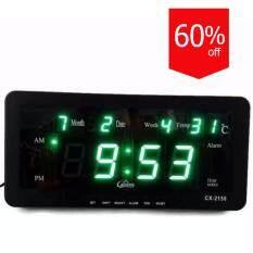 ขาย Caixing Min Watch นาฬิกาดิจิตอล รุ่น Cx 2158 Led สีเขียว ผู้ค้าส่ง
