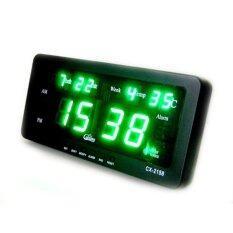 ราคา Caixing นาฬิกาปลุก ตั้งโต๊ะ ติดผนัง ติดบนรถ Led พร้อมสายชาร์ตในรถยนต์ ไฟสีเขียว กรุงเทพมหานคร