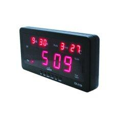 ราคา CaixingนาฬิกาดิจิตอลLed Digital Clockแบบแขวนผนัง รุ่นCx 2158 Caixing เป็นต้นฉบับ