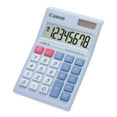 ราคา เครื่องคิดเลข Canon Ls 88Hi Iii Calculator