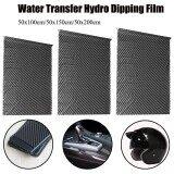 ความคิดเห็น Carbon Fiber Hydrographic Water Transfer Printing Hydro Dipping Dip Print Film 50X200Cm Intl