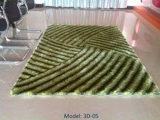 Carpet House พรมโพลีเอสเตอร์ ขนาด 120 X 170 ซม รุ่น 3D 05 Green เป็นต้นฉบับ