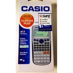 โปรโมชั่น Casio เครื่องคิดเลขวิทยาศาสตร์คาสิโอ รุ่น Fx 991Es Plus ถูก