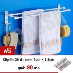 ราคา Cassa ราวแขวนผ้าอลูมีเนียม ในห้องน้ำ แบบเจาะผนัง ราวคู่ พร้อมตะขออเนกประสงค์ รุ่น 134 Alm 8078 260 เป็นต้นฉบับ Cassa