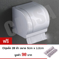 ราคา Cassa กล่องใส่กระดาษทิชชู อลูมีเนียม ในห้องน้ำ รุ่น 135 Alm 8036 260G
