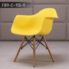 ทบทวน Cassa เก้าอี้ ที่นั้งพลาสติกมีที่พักแขนสไตล์โมเดิร์น ขาไม้บีช ขนาด 55X60X81 Cm