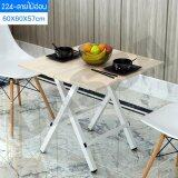 ราคา Cassa โต๊ะกินข้าว โต๊ะอเนกประสงค์ ทรงสี่เหลี่ยม ยาว 60 Cm ลายไม้สีอ่อน รุ่น 224 A02 60X60X57Sw1 Cassa ออนไลน์