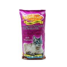 Cattycat  อาหารแมว  รสปลาทะเล 10กก. สีม่วง