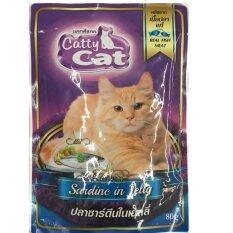ซื้อ Cattycat อาหารเปียกสำหรับแมว แบบซอง รสปลาซาร์ดีนในเยลลี่ 80G 12 Units Cattycat ออนไลน์