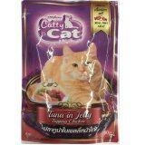 ทบทวน Cattycat อาหารเปียกสำหรับแมว แบบซอง รสปลาทูน่าในเยลลี่หน้าไก่ 80G 12 Units Cattycat