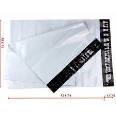 ราคา ซองไปรษณีย์พลาสติกสีขาว ขนาด 38X52 Cm 100 ใบ ใหม่ล่าสุด