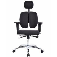 ราคา Chailai Store เก้าอี้เพื่อสุขภาพ รุ่น Sy 15 3 Boss ราคาถูกที่สุด