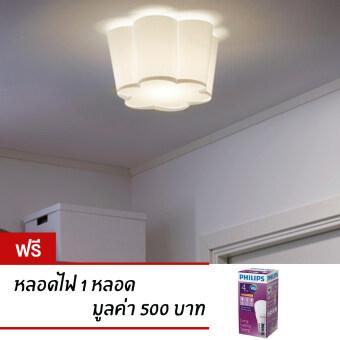 Chandelier Ceiling Pendant Hanging Lamp Lighting Fixtures Light โคมไฟติดเพดานดอกไม้ ขนาด 31 ซม. 1 โคม 1 ชุด+ฟรีหลอดไฟ 1 หลอดมูลค่า 500 บาท