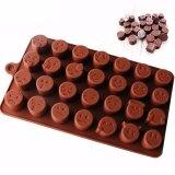 ราคา Chanee Emoji Face Silicone Mold Chocolate แม่พิมพ์ซิลิโคน ทำขนม ช็อคโกแลต Brown Unbranded Generic ใหม่