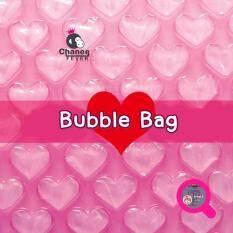 Chanee Heart Bubble Bag 10 X 10 Cm ซองกันกระแทก ถุงกันกระแทก ปั๊มหัวใจ 50 ชิ้น Random Colors เป็นต้นฉบับ