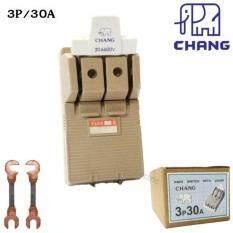ขาย Chang คัทเอาท์ สับทางเดียว 3P 30A พร้อมฟิวส์ก้ามปู X 3 ตัว มูลค่า 30 บาท Chang ออนไลน์