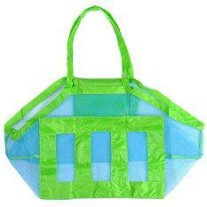 เด็กกระเป๋าตาข่ายชายหาดเก็บของเล่นอาบน้ำกระเป๋าตาข่าย (สีฟ้า + สีเขียว) - Intl.