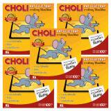 Choli ถาดกาวดักหนู กำจัดหนู สูตรกาวเหนียวพิเศษ ไม่ไหลเยิ้ม 300 กรัม 5 กล่อง กรุงเทพมหานคร