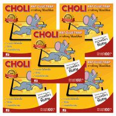 ขาย Choli ถาดกาวดักหนู กำจัดหนู สูตรกาวเหนียวพิเศษ ไม่ไหลเยิ้ม 300 กรัม 5 กล่อง ออนไลน์ กรุงเทพมหานคร