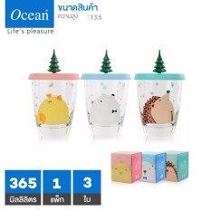 โปรโมชั่น Ocean Glass แก้วน้ำ ลาย Magic Baby Hedgehog Magic Baby Pobear และ Magic Baby Chic ขนาด 365 มล รวม 3 ใบ