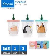 ราคา Ocean Glass แก้วน้ำ ลาย Magic Baby Penguin Magic Baby Fawn และ Magic Baby Lamb ขนาด 365 มล รวม 3 ใบ เป็นต้นฉบับ