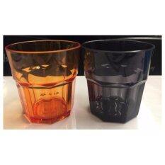 โปรโมชั่น ชุดแก้วน้ำ Tritan พลาสติก คละสี เทา ส้ม 2 ใบ น้ำหนักเบา