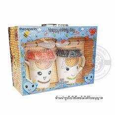 ราคา ชุดของขวัญ แก้วน้ำ แก้วกาแฟ แก้วเซรามิค เซตแก้วคู่ ลายน่ารัก Happy Every Day น้ำตาล Scm Shop เป็นต้นฉบับ