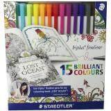 ส่วนลด ชุดปากกาสีเมจิกไร้สารพิษจากเยอรมันนี 15 สี Non Toxic Staedtler Triplus Fineliner 15 Brilliant Colors 3 มม Staedler กรุงเทพมหานคร